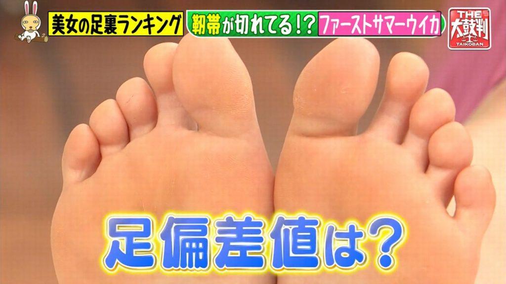 ファーストサマーウイカ 足のサイズ