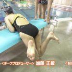 大川 藍(おおかわ あい)